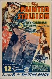 PAINTED STALLION, THE