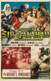 ADVENTURES OF SIR GALAHAD, THE